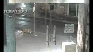Meah Shearim Terror Sikrikim Break Store Glass Door