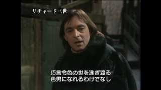 BBCシェイクスピア全集DVD37巻組