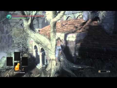 Игры двоих огонь вода 5 лесном храме