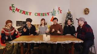 Sleigh Ride(Cover with Goose house)Christmas Song