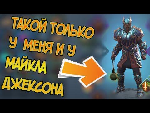 Единственное оружие на весь сервер ! Самое редкое оружие на ОБТ ! Frostborn: Action RPG