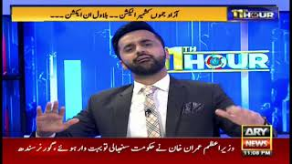 11th Hour   Top Stories   7th July 2021