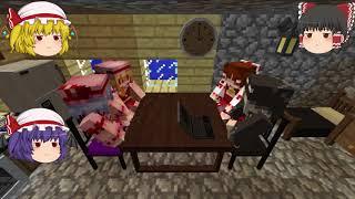 【minecraft】銃と少女と冒険譚 Part29