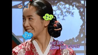 HappyTime,NGSpecial#11,NG스페셜20080511