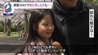4月5日 びわ湖放送ニュース
