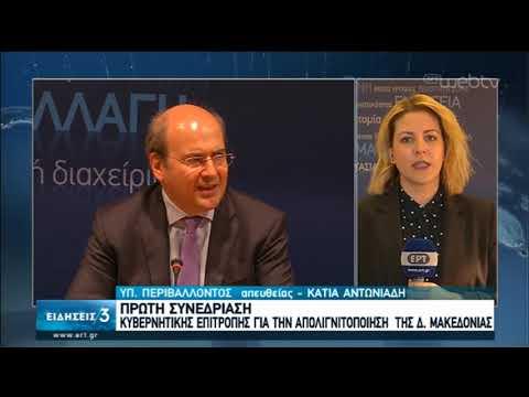 Χατζηδάκης: Έως τέλη Ιουνίου το σχέδιο για τη μεταλιγνική εποχή   17/01/2020   ΕΡΤ