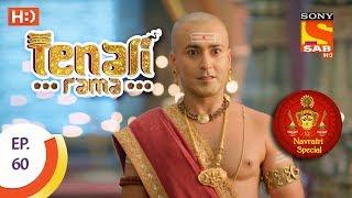 Tenali Rama - तेनाली रामा - Navratri Special - Ep 60 - 30th September, 2017