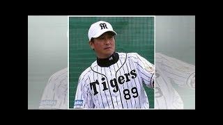 阪神が山脇光治スコアラーとの契約解除盗撮事件「再発防止に全力」