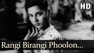 Manhar Desai - Nirupa Roy - Janam Janam Ke Phere - Old
