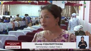 В Мангистауской области в поселке Кызыл тобе-2 дети вынуждены будут преодолевать 1,4 км пешком