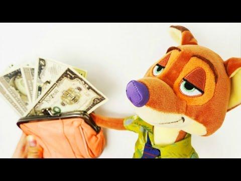 Spielzeugspaß für Kinder: der verlorene Geldbeutel