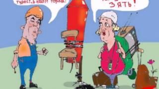 карикатуры про тещу