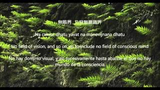 Prajnaparamita Heart Sutra (日本語字幕)(Sanskrit)(English)(Español) - Music By Imee Ooi
