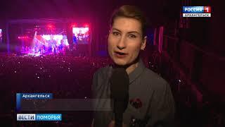 В Архангельске прошёл большой концерт группы «Ленинград»