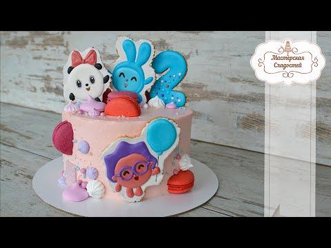 Как украсить торт с Малышариками