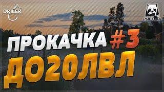 Стрим для новичков #3. Озеро Комариное. Стрим Русская рыбалка 4