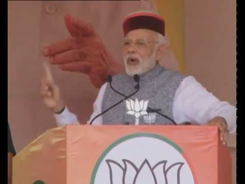 PM Modi addresses public rally in Sundernagar , Mandi , Himachal Pradesh