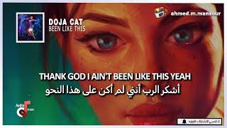Doja Cat - Been Like This (lyrics) مترجمة