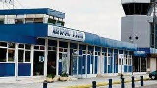 preview picture of video 'Aéroport d'Agen la Garenne (présentation) / Agen la Garenne airport'