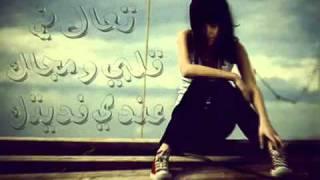 تحميل اغاني علي بن محمد - حل واحد MP3