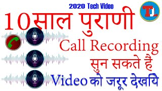 How to old call recording Recovered life time