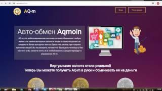 "Отзыв на форум ""ROI"". Неужели сайты ""forum-roi.ru"" и ""aqmoin.ru"" - лохотрон?"