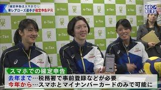 1月28日 びわ湖放送ニュース