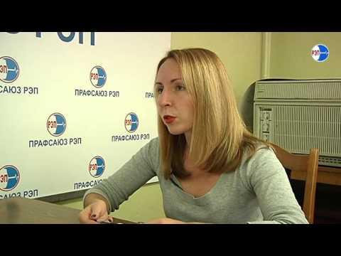 Все об изменении существенных условий труда (Видеоконсультация с Леонидом Судаленко)