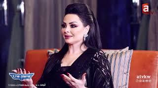 تحميل و استماع ديانا كرزون: شو ناقصني عشان ما اتزوج علني ..!! MP3