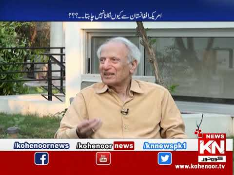 Khulli Baat 18 April 2019 | Kohenoor News Pakistan