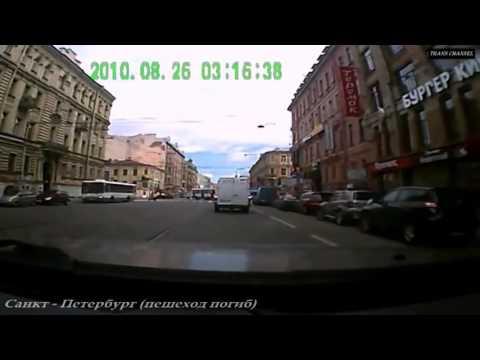 Страшные ДТП с участием пешеходов !