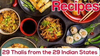29 Indian States 29 States Famous Foods |Indian Food |Street Food |Indian Culture |Rajtecinfo