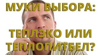 Кварцевый обогреватель инновационный аутентичный РБ обогреватели инфракрасные кварцевый бежевый - видео 2