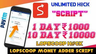 lopscoop unlimited coins trick 2019 - TH-Clip