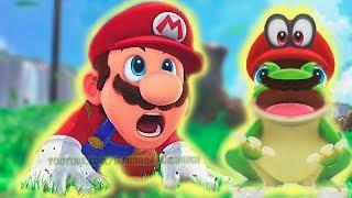 Мой Говорящий СУПЕР МАРИО - Какой супергерой круче! #1 Super Mario Odyssey Погоня Героев и Радугарог