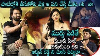 Hero Sri Pawar About 2 Hours Love Movie Lip Kiss Scene |  Kriti Garg | Exclusive Interview