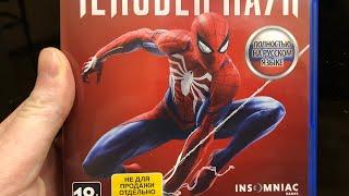 Диск из комплекта PS4 + человек паук. В чем отличие? И стоит ли покупать???
