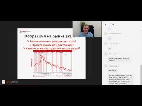 Заработок в интернет от 1500 рублей в день и выше