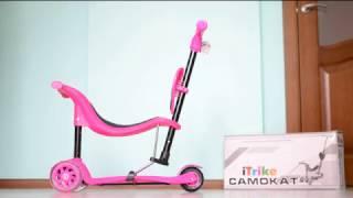 Самокат-беговел с родительской ручкой JR 3-057, светящиеся колеса от компании Большая ярмарка - видео