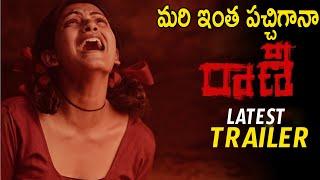 Raani Trailer
