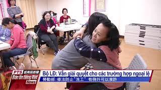 Đài PTS – bản tin tiếng Việt ngày 6 tháng 8 năm 2021
