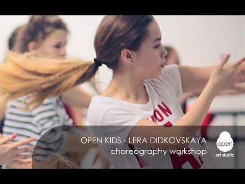 Концерт Open Kids в Запорожье - 5