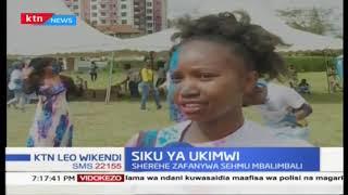 Sherehe za kuidhinisha siku ya Ukimwi zafanywa katika sehemu mbalimbali nchini