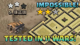 Download ULTIMATE TH9 WAR BASE (Tested in 11 Wars) ANTi