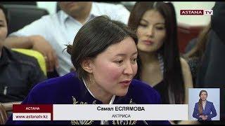 Фильм «Айка» с Самал Ислямовой выйдет в прокат осенью 2018 года