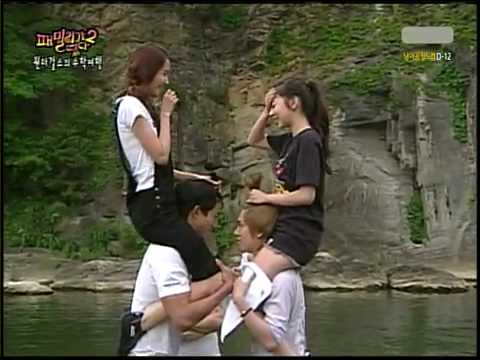 Yoona Family Outing Family Outing 2 Heechul Sohee