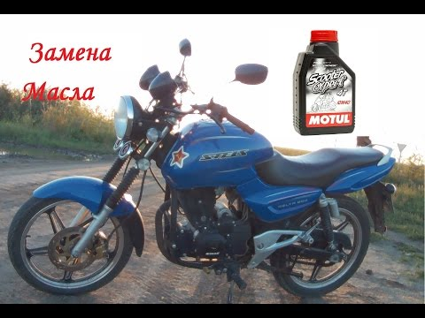 Стелс дельта 200/ Замена масла