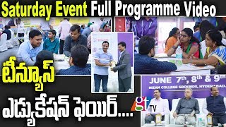 T News Golden Education Fair 2019 | Telangana Golden Education Fair 2019 | Hyderabad | GT TV