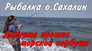Сахривер отчеты о рыбалке июль 2020