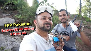 DJI mavic Air HD FPV Whoop FPV Pakistan drone travel highlights фото